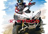 CATALOGO IMMAGINI QUAD ATV KYMCO 2014