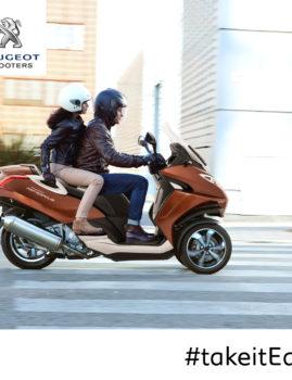 Peugeot Metropolis Allure / Rs / RX-R