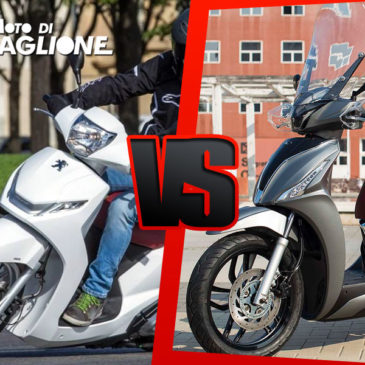 Peugeot Belville VS Kymco People S